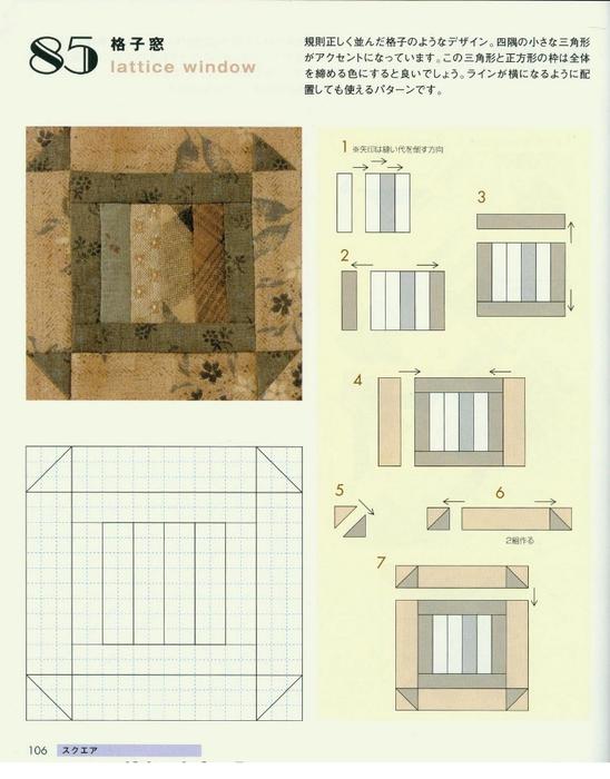 by160 156- (106) (548x700, 228Kb)