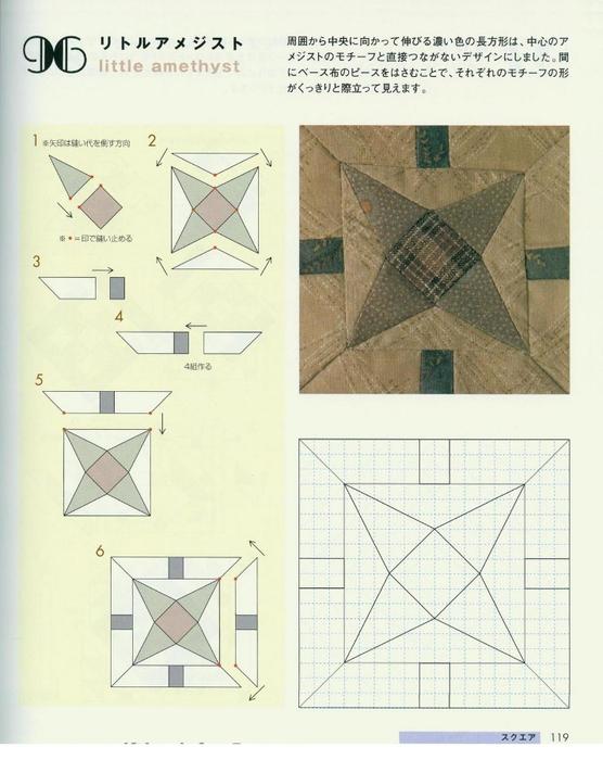 by160 156- (119) (556x700, 241Kb)
