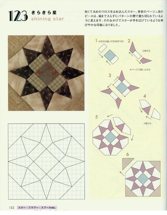 by160 156- (152) (543x700, 243Kb)