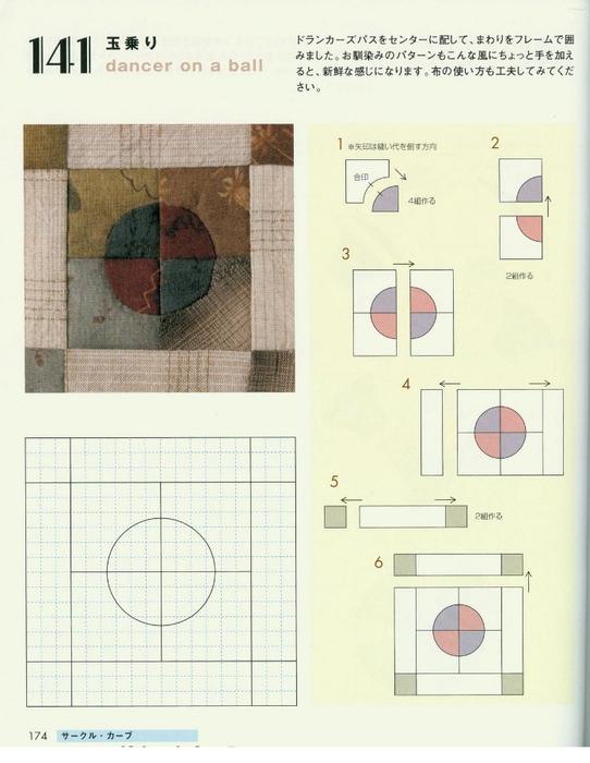 by160 156- (174) (542x700, 220Kb)