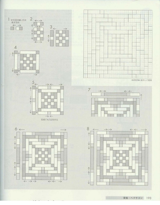by160 156- (193) (546x700, 227Kb)
