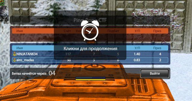 5168729_tanki38 (638x337, 54Kb)
