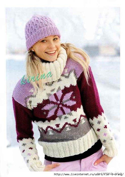 1353703237_shapka-i-pulover (496x700, 181Kb)