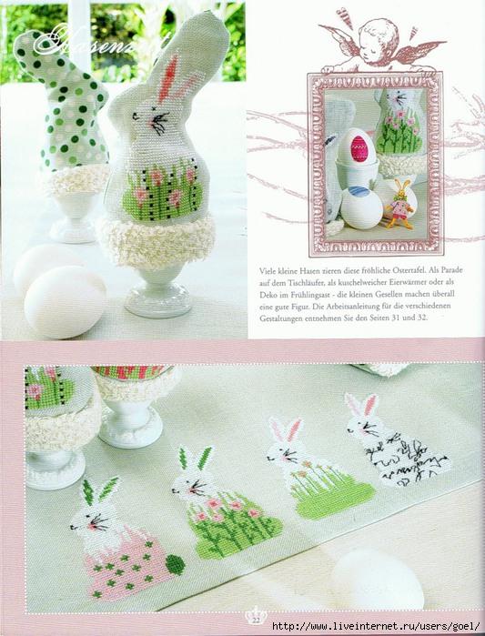Пасхальные кролики вышивка