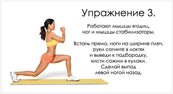 Комплекс упражнений для подтягивания фигуры в домашних условиях