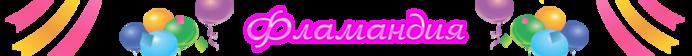 logo (700x56, 47Kb)