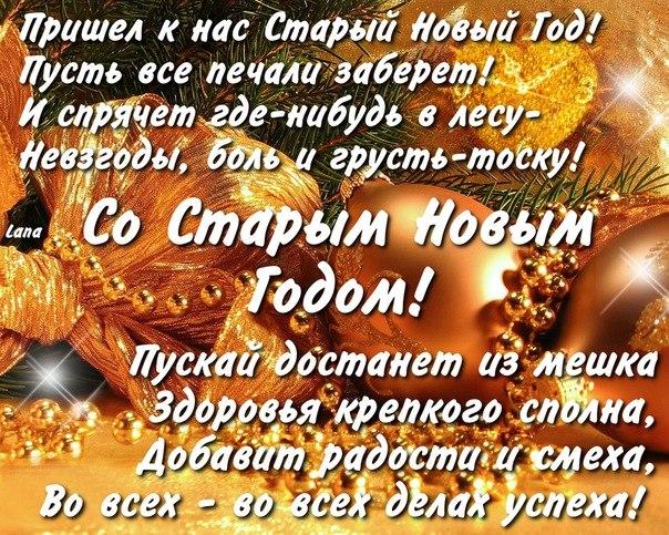 http://img1.liveinternet.ru/images/attach/c/7/96/108/96108695_Star_Nov_god___pozhel_krasivoe_.jpg