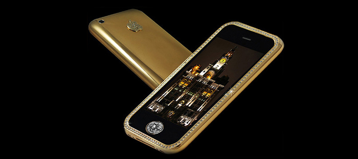 iPhone-3GS-Supreme (700x311, 73Kb)