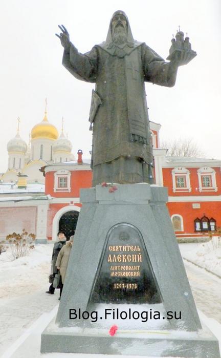 Святитель Алексий Московский - памятник/3241858_alex01 (432x700, 198Kb)