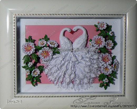 Квиллинг на свадьбу подарок