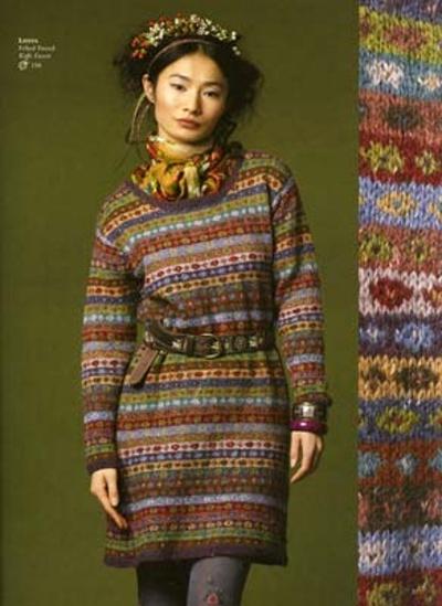 Lidiya-Felted-Tweed-KF-RM-48 (400x549, 81Kb)