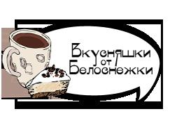 3407372_88297175_large_kofe_copy (253x167, 29Kb)