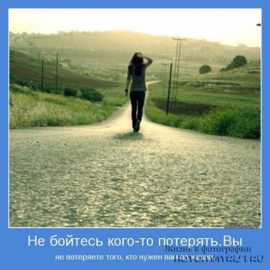 1318590218_motivatorisudbi-39 (549x550, 58Kb)