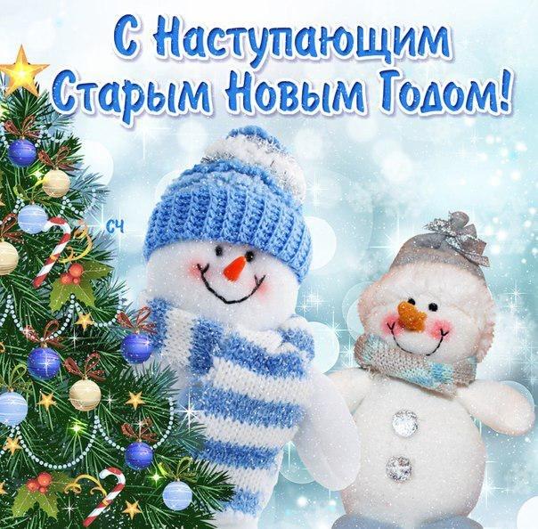 http://img1.liveinternet.ru/images/attach/c/7/96/145/96145459_y3e31su2Hc.jpg