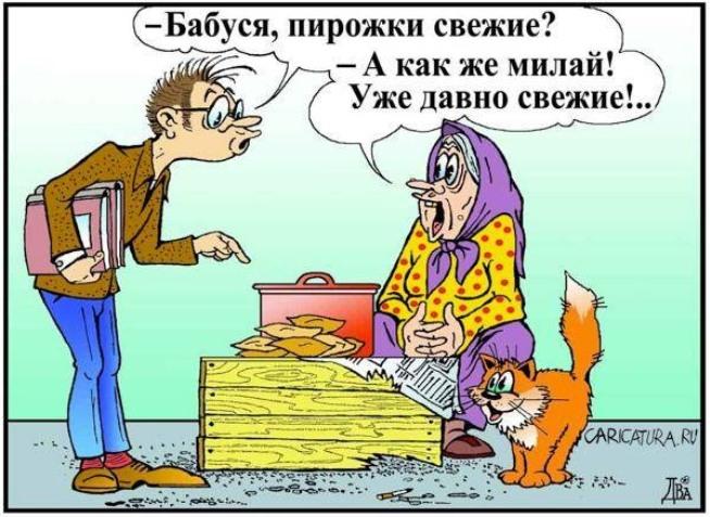 боюсь смайлик: