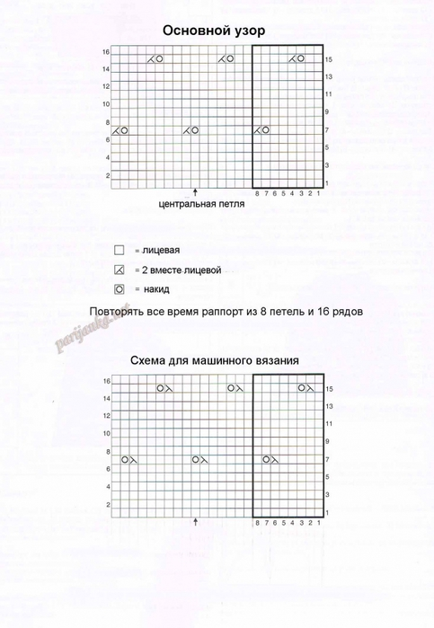 4021307_21uzor (483x700, 174Kb)