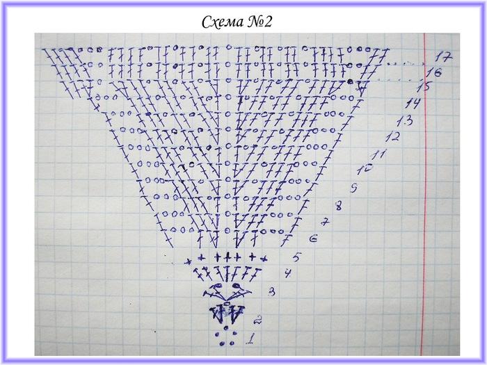 9- (700x525, 123Kb)