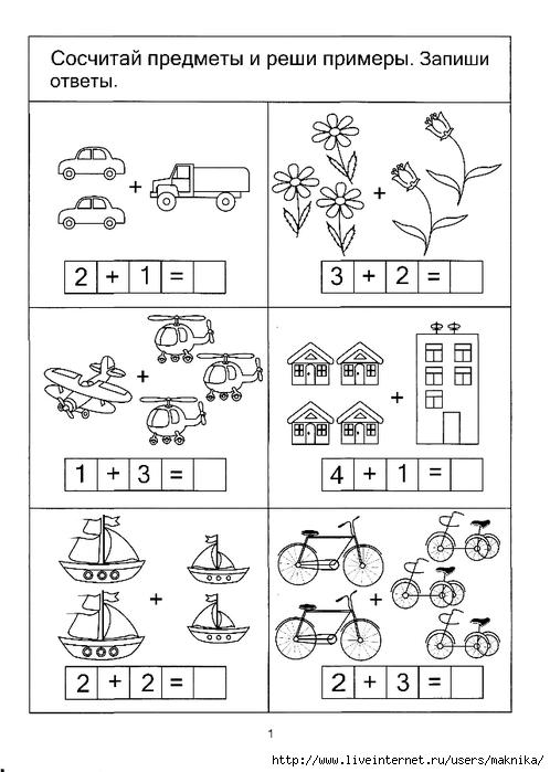 решебник тесты по геометрии 7 класс сугоняев