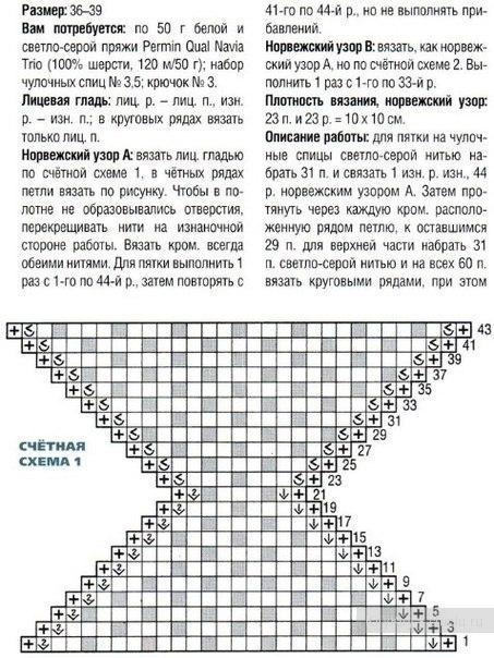4152860_3d01ef (453x604, 77Kb)