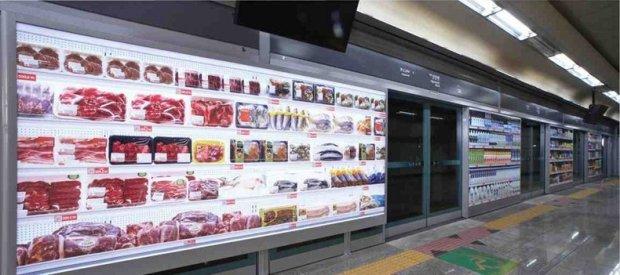 виртуальный магазин в корее Home Plus 3 (620x275, 48Kb)