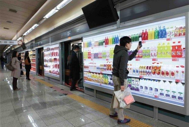 виртуальный магазин в корее Home Plus 5 (620x418, 69Kb)