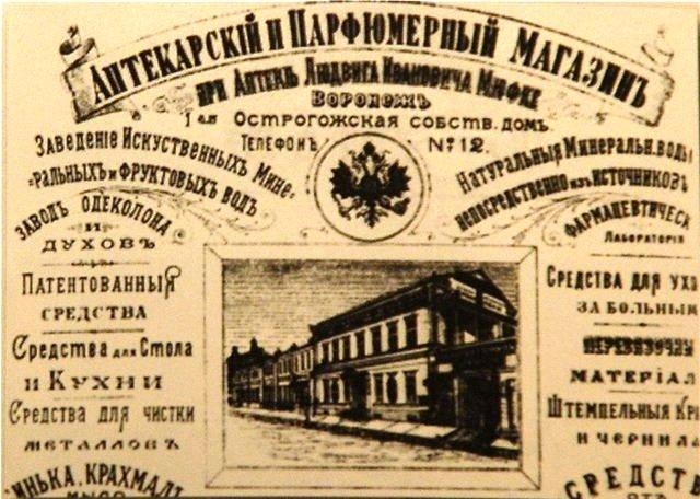 пушкинск мюфте (640x456, 85Kb)