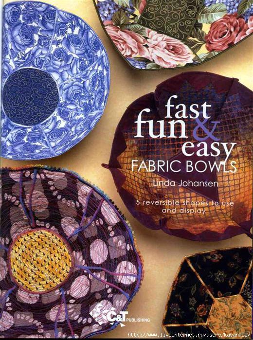 FABRIC BOWLS 1 (520x700, 280Kb)