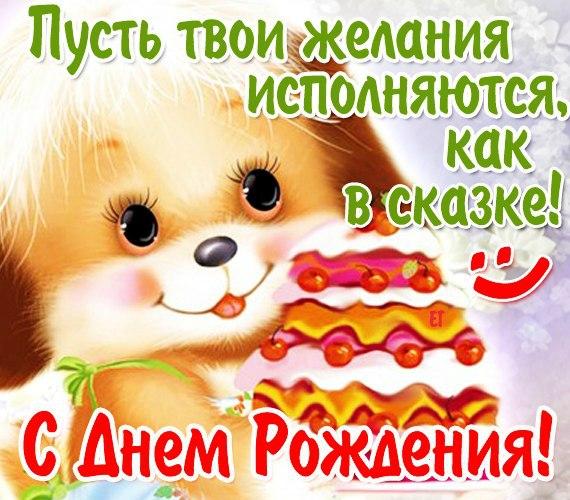 С днем рождения аланчику
