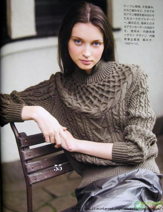 вязаный пуловер 12 0 (535x698, 180Kb)