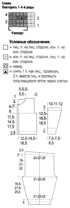 m_049-1 (237x700, 61Kb)