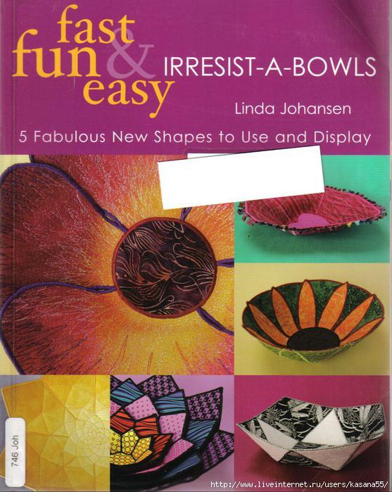 Fabric Bowls 000 (557x700, 209Kb)