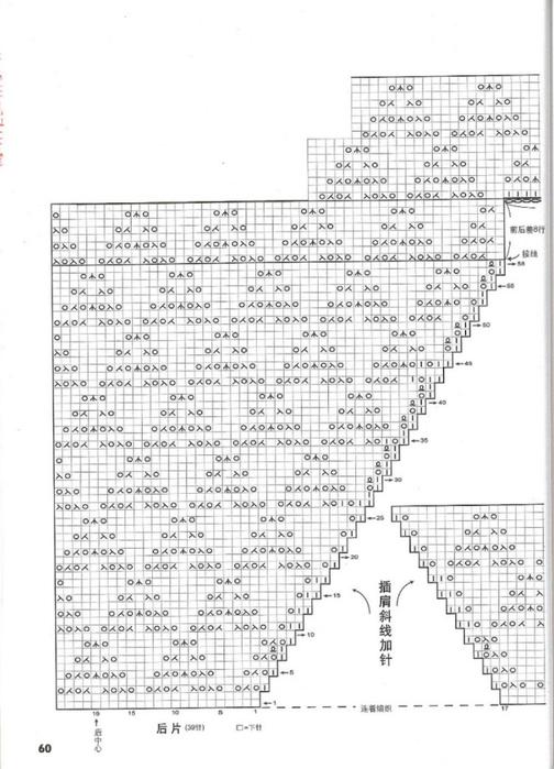 60 (504x700, 185Kb)