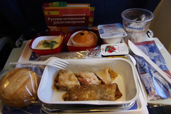 Spain-Airliner-2012-Изображение 011 (700x466, 108Kb)