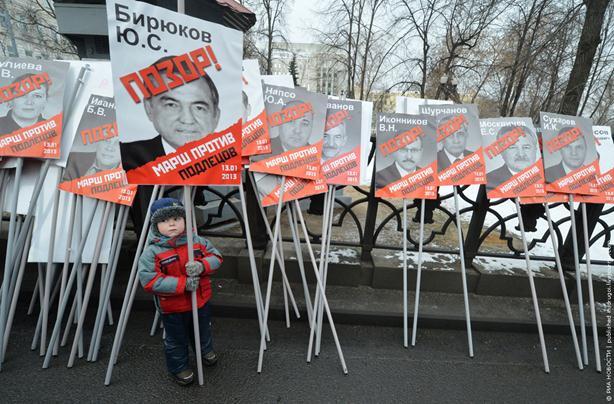 Марш против людоедского закона ФОТО
