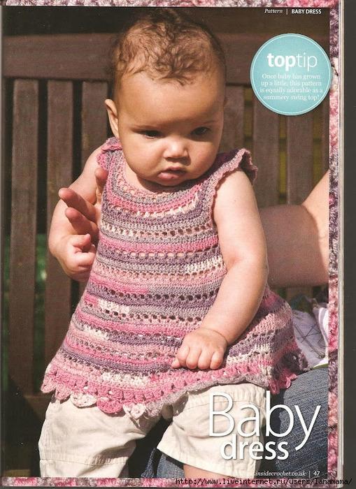 Baby_dress (509x700, 320Kb)