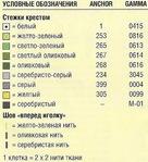 Превью 106 (502x551, 199Kb)
