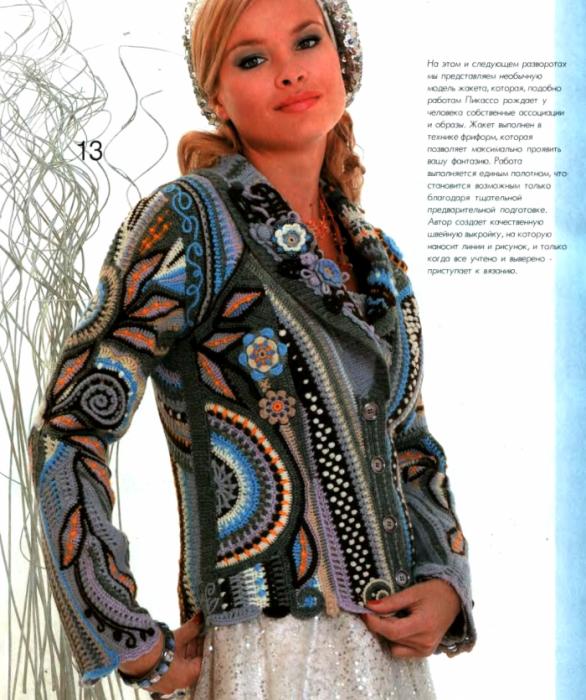 Вязание с элементами фриформ