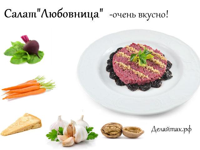 4278666_salat_lubovnica (640x480, 47Kb)