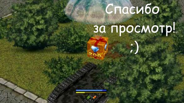 5016628__1_ (587x328, 43Kb)