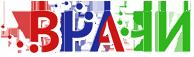 --- === 0-0-=-0 -=-- logo_vrachi - копия - копия (194x57, 14Kb)
