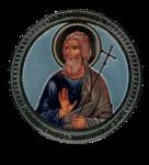 Превью Sv_Apostol_Andrey_Pervozvannuj (460x506, 382Kb)
