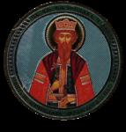 Превью Sv_blagov_knaz_Cheshsk_Vechaslav (437x457, 379Kb)