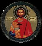 Превью Sv_Ioan_Voin (418x458, 375Kb)