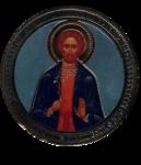 Превью Sv_vlkmuch_Ioan_Novuj_Sochavskij (416x483, 353Kb)