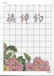 Превью 7 (494x700, 173Kb)