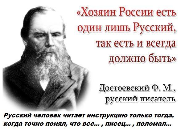 русский 2 (600x424, 83Kb)