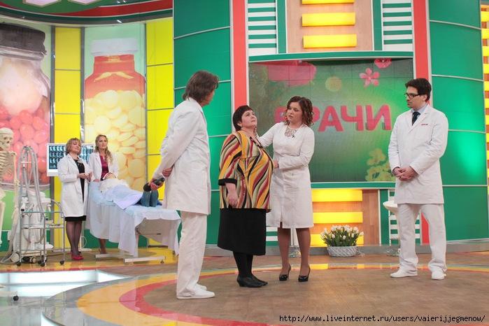 врач диетолог г самара