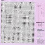 Превью 3- (700x691, 276Kb)