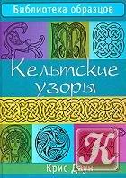 книга (140x198, 14Kb)