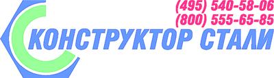 _stako_logo_1 (400x115, 41Kb)